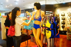 Women's underwear shop Royalty Free Stock Image