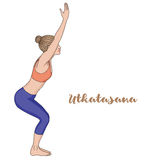 Women silhouette. Chair yoga pose. Utkatasana. Stock Image