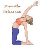 Women silhouette. Revolved Camel Yoga Pose. Parivrtta Ustrasana. Vector illustration Stock Photography