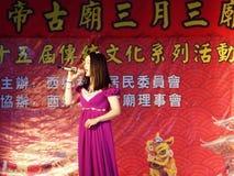 Shenzhen, China: temple fair entertainment, women singing Stock Image