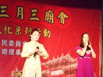 Shenzhen, China: temple fair entertainment, women singing Stock Images