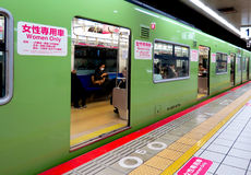 Women Only Train Carriage, Osaka, Japan Royalty Free Stock Photography