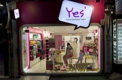 Women underwear store stock image