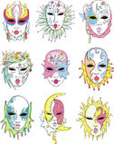 Women in Venetian carnival masks Royalty Free Stock Photography