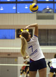 Women volleyball serve Royalty Free Stock Image