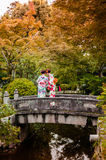 Women wearing Kimono dress in the park, Kyoto city, Japan. Stock Photo