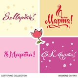 WOMENS DAY greetings hand lettering set. Womens day hand lettering set of 4 themed handmade calligraphic inscriptions, scalable and editable vector illustration Stock Photography