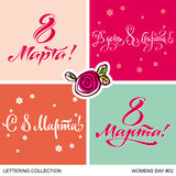 WOMENS DAY greetings hand lettering set. Womens day hand lettering set of 4 themed handmade calligraphic inscriptions, scalable and editable vector illustration Vector Illustration