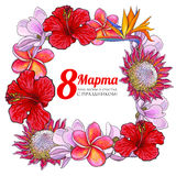 Womens day, 8 March greeting card design with tropical flowers. Happy womens day, 8 March greeting card in Russian language, poster, banner design with exotic stock illustration