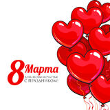 Womens day, 8 March greeting card, poster, banner design with red and pink heart shaped balloons Stock Image