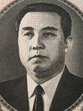 Won het Kim Il gezongen portret op het Noorden Koreaan 1000 het bankbiljetcl van 2006 Stock Foto