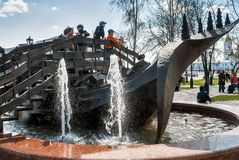 Wonderful yudo Fish whale fountain in Tobolsk Stock Image
