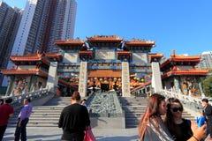 Wong tai grzechu Hong świątynny kong Obraz Stock