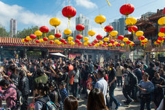 Wong Tai Sin Buddhist Temple Stock Image