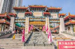Wong Tai Sin is Chinese deity populair met de macht van het helen Royalty-vrije Stock Foto's