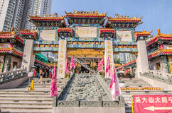 Wong Tai Sin ist eine chinesische Gottheit, die mit der Energie des Heilens populär ist Lizenzfreie Stockfotos