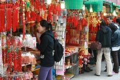 Wong Tai Sin Market. Hong Kong, China - December 21, 2010 - Wong Tai Sin Market stalls selling good luck ornamments stock images