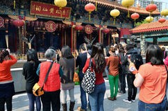 Wong Tai Sin Temple Royalty Free Stock Photos
