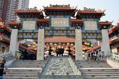 Wong Tai Sin Temple Stock Photos