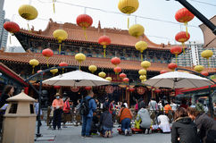 Wong Tai Sin Temple Royalty Free Stock Photo