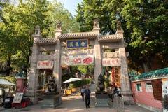 Wong Tai Sin Temple also called Sik Sik Yuen Chinese  temple in Hong Kong. Wong Tai Sin Temple also called Sik Sik Yuen Chinese  temple in Kowloon, Hong Kong Stock Photos