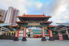 Wong Tai Sin Temple Stock Images