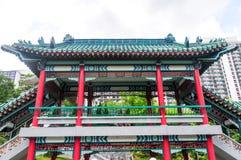 Wong Tai Sin Temple - Hong Kong Stock Photography