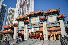 Wong Tai Sin temple in Hong Kong Royalty Free Stock Images
