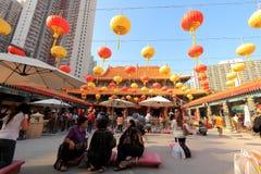 Wong tai sin temple hong kong Royalty Free Stock Images