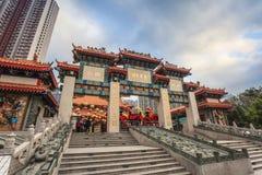 Wong Tai Sin Temple, Hong Kong Stock Images