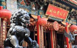 Wong Tai Sin temple in Hong Kong Royalty Free Stock Photography