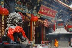 Wong Tai Sin Temple in Hong Kong Royalty Free Stock Photo