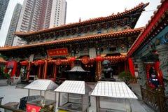 Wong Tai Sin Temple Royalty Free Stock Image