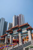Wong Tai Sin Temple in Kowloon group downstairs Royalty Free Stock Photography