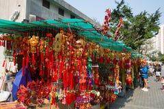 Wong Tai Sin Temple in Kowloon, Hong Kong lizenzfreie stockfotografie