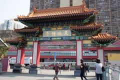 Wong Tai Sin Temple in Kowloon, Hong Kong lizenzfreies stockfoto