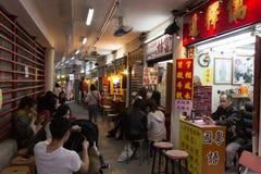 Wong Tai Sin Temple in Kowloon, Hong Kong stockfotos
