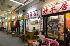 Wong Tai Sin Temple in Kowloon, Hong Kong stockbild