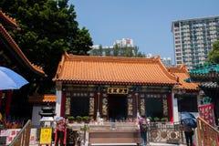 Wong Tai Sin Temple Sanshengtang stock fotografie