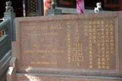 Wong Tai Sin Temple también llamó el templo de Sik Sik Yuen Chinese en Hong Kong Imágenes de archivo libres de regalías