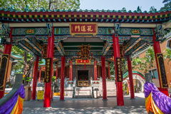 Wong Tai Sin Temple tunnel doors, Linge Stock Photo