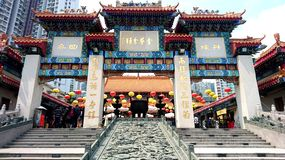 Wong Tai Sin Temple royalty free stock photos