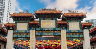 Wong Tao grzechu świątynia Obrazy Royalty Free