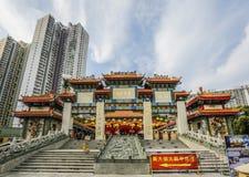 wong yuen виска tai согрешения sik стоковое фото