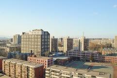 Woningbouw Stock Foto