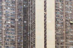 Woningbouw in Hongkong Royalty-vrije Stock Foto