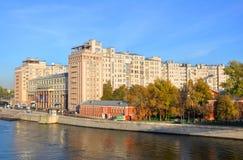 Woningbouw voor leden van de regering van de USSR Royalty-vrije Stock Afbeeldingen