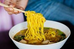 Wonton noodles, yellow frame. Stock Photo
