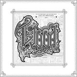 Wood banner engraving Royalty Free Stock Image