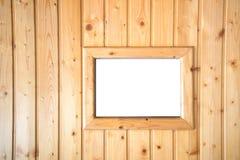 Wood. Beautiful wallpaper wood irresistible and beautiful Royalty Free Stock Images